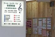 JR尼崎駅前教室
