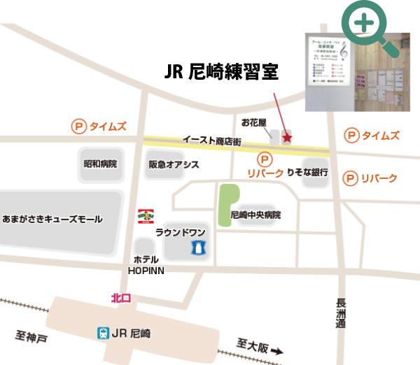 JR尼崎教室 アクセスマップ