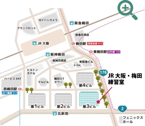 JR大阪・梅田センター アクセスマップ