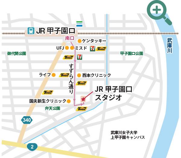 甲子園口アクセス