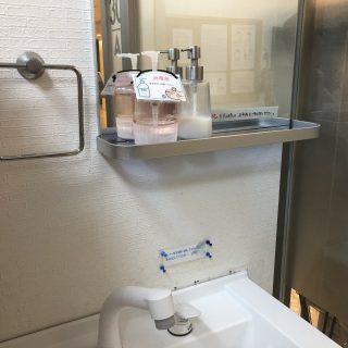 待合の洗面台には、ハンドソープと除菌剤を設置